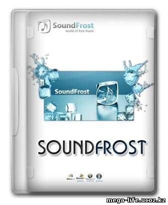 SoundFrost – уникальное